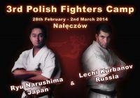 3rd Polish Fighter's Camp – Narushima & Kurbanov